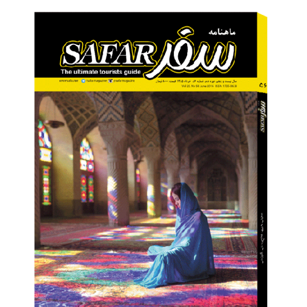 cover-56