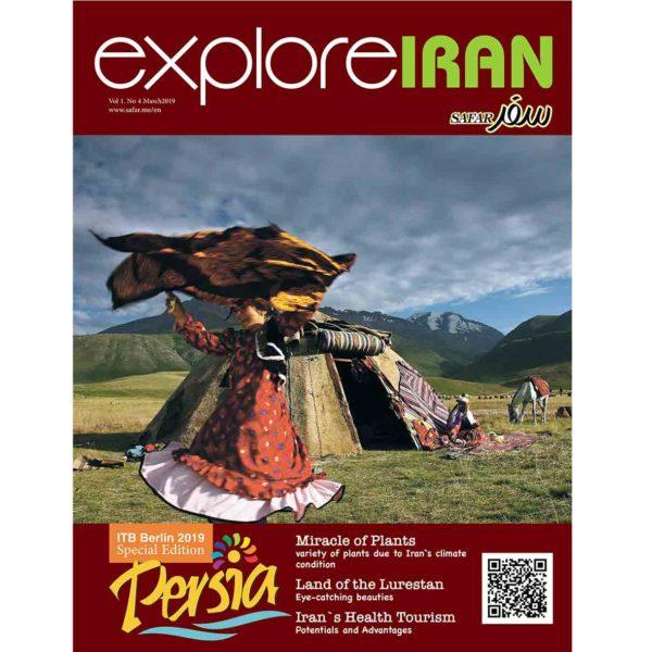 فصلنامه انگلیسی زبان explore Iran